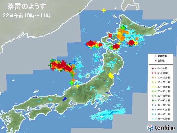 北海道や東北に雷雲 激しい雨も 関東もザーザー降り
