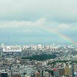 雨一転 都心に大きな虹かかる