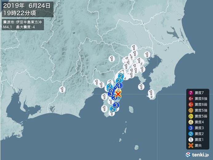 静岡県で震度4 津波の心配なし