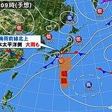 週間 近畿など梅雨入りへ 大雨注意 沖縄梅雨明けか