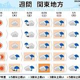 関東の週間 蒸し暑い日が続く 寝苦しい夜も