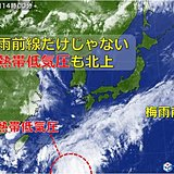 熱帯低気圧 九州~関東に接近 一気に梅雨「本格化」