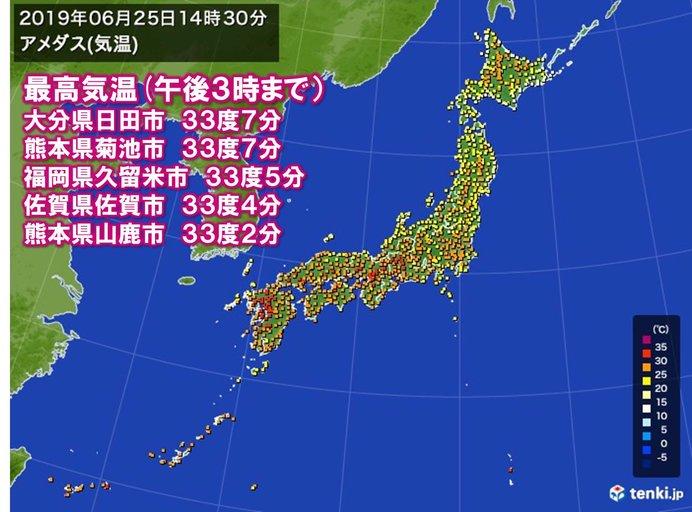 西日本中心に厳しい暑さ 真夏日4日ぶり100地点超