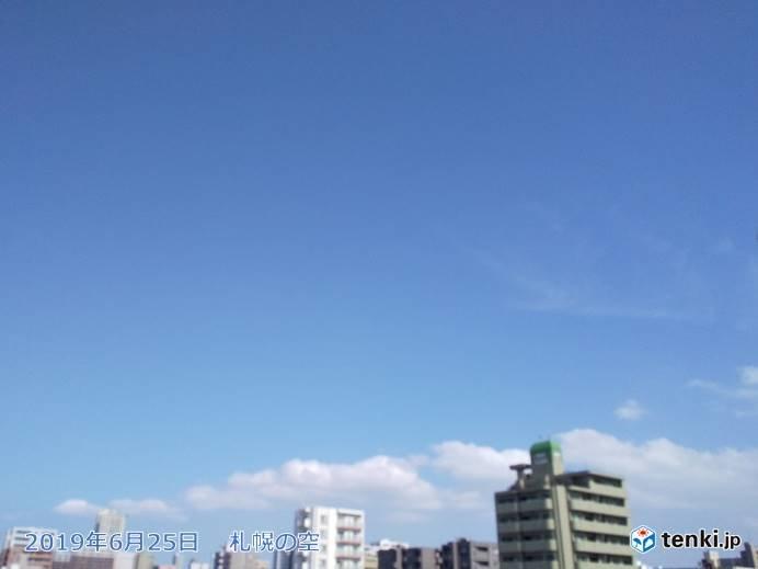 北海道 どうなる「夏空」