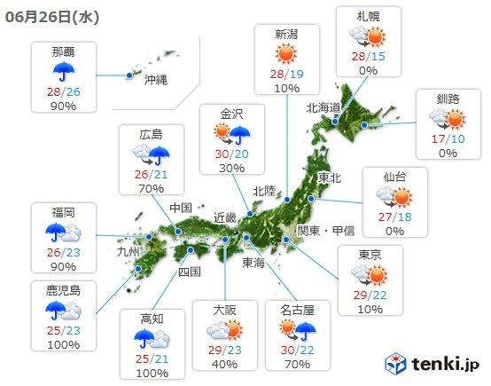 きょうの天気(西日本) 激しい雨や雷雨に注意