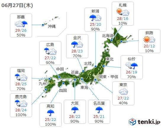 東・北日本も広く雨に