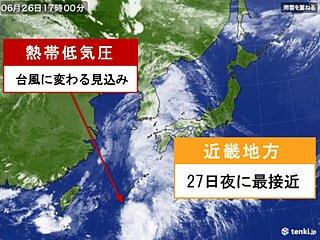 近畿 27日夜に台風最接近か