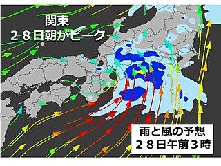 関東の雨のピーク 金曜の朝