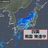 高知県で滝のような雨を観測 総雨量200ミリ近く