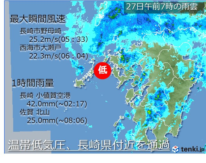 熱帯低気圧から変わった温帯低気圧が長崎県付近を通過