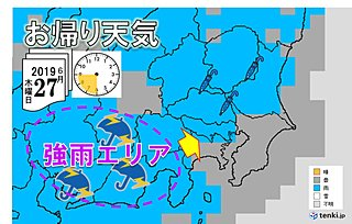 今夜(27日)帰宅が遅いと雨で濡れてしまいます