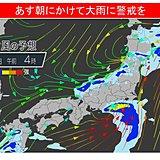 西・東日本 28日朝まで大雨 土砂災害に厳重警戒