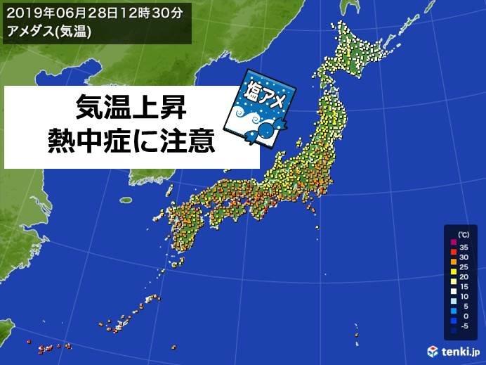 東京都心12日ぶりの真夏日 三重では猛暑日に