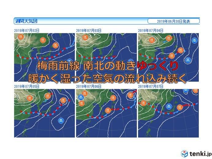 週間 九州~近畿 大雨が長く続く恐れ 厳重に警戒