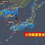1日 九州を中心に大雨続く 梅雨空も蒸し暑い