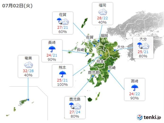 2日 警戒 九州で非常に激しい雨 数時間続く恐れ(日直予報士 2019 ...