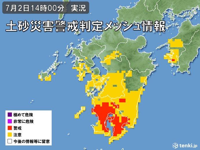 九州 3日梅雨前線活発 災害の危険高まる(日直予報士 2019年07月02 ...