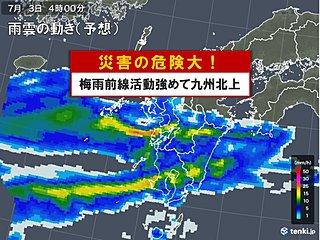 九州 3日梅雨前線活発 災害の危険高まる