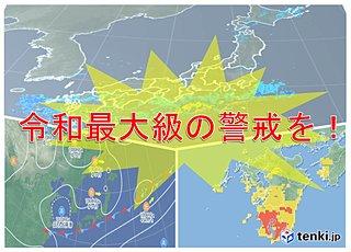 梅雨前線さらに活発化 西日本は厳重警戒を!