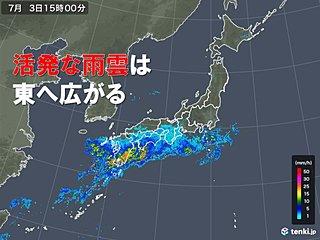 総雨量1000ミリ超え 活発な雨雲は東へ広がる
