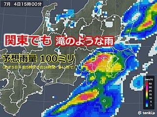 4日関東も滝のような雨 あす朝までに100ミリ予想