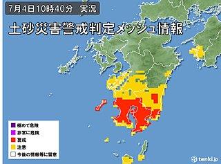 九州の土砂災害 雨が止んでも まだ「警戒」レベル