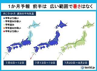 明け 東海 2019 梅雨