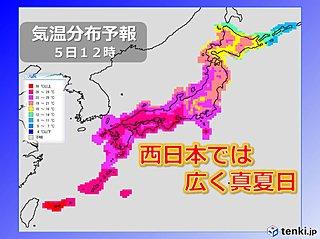 九州晴れ間30度 あす西日本で広く真夏日