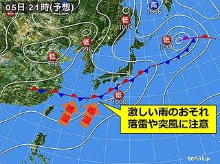 5日 沖縄で激しい雨 関東も夜は雨脚強まる