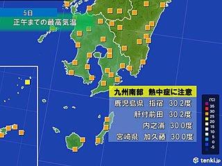 九州南部30度超も 熱中症や衛生面に注意を