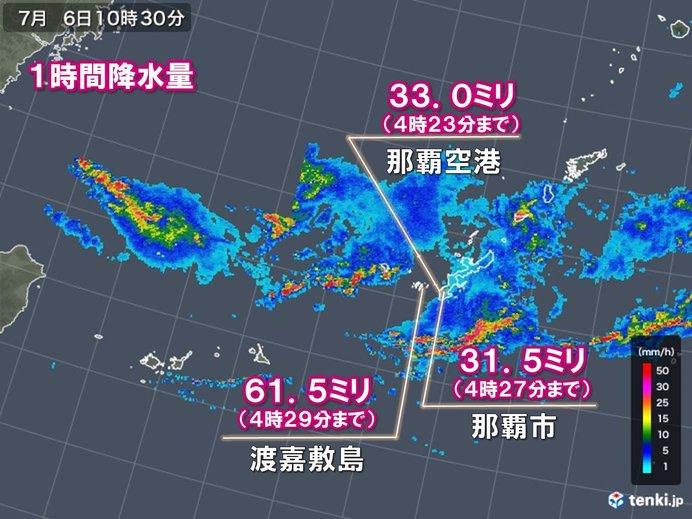 沖縄 戻り梅雨 1時間60ミリ超の滝のような雨