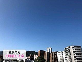 北海道 日本海側を中心に日差し