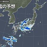 9日 急な雨や雷雨のエリアあり 関東など梅雨寒続く