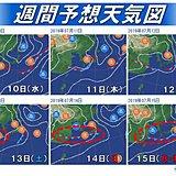 週間 三連休に前線は本州付近に 梅雨明けはいつ頃?