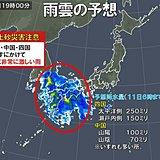 10日 西日本は大雨注意 関東などは貴重な晴れ間