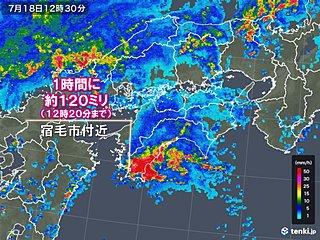 高知県で 約120 ミリ 記録的短時間大雨