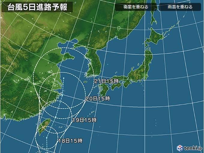 台風5号発生