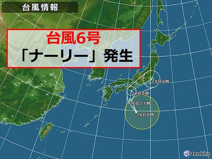 日本 気象 協会 台風 情報