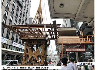 京都 祇園祭前祭の天気