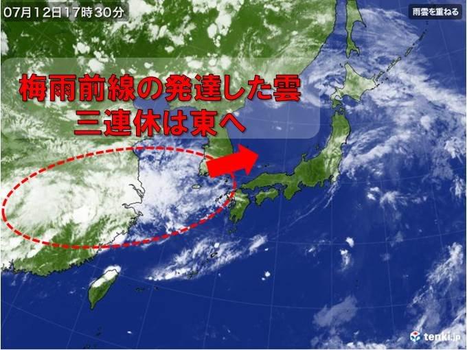 土曜は九州で激しい雨 日曜は広い範囲で雨脚強まる