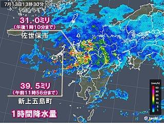 長崎県1時間30ミリ超の激しい雨 強雨エリアは東へ