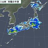 14日(日) 西・東日本で非常に激しい雨の所も