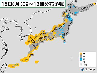 15日(月)海の日 雨の範囲は縮小 西日本は晴れ間