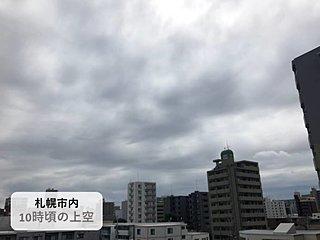 北海道 しばらく雲の通り道