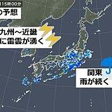 16日 寒気通過で雲が発達 急な激しい雨に注意