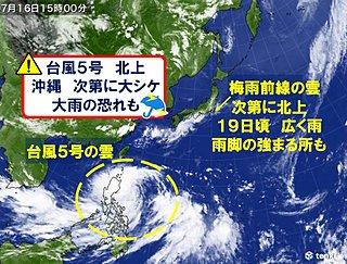 台風5号北上 沖縄は次第に大シケ 大雨も