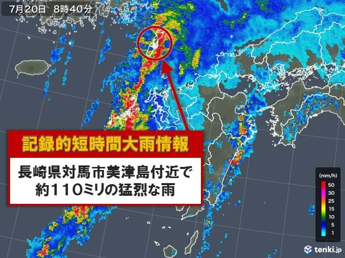 長崎県で記録的短時間大雨