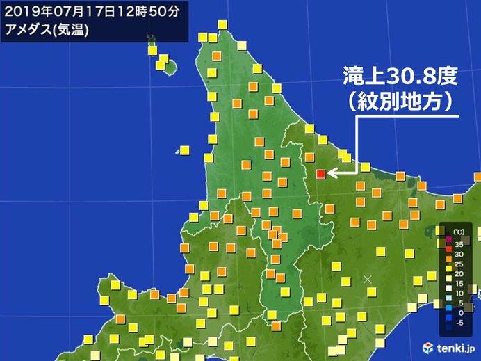 北海道 8日ぶりの真夏日に