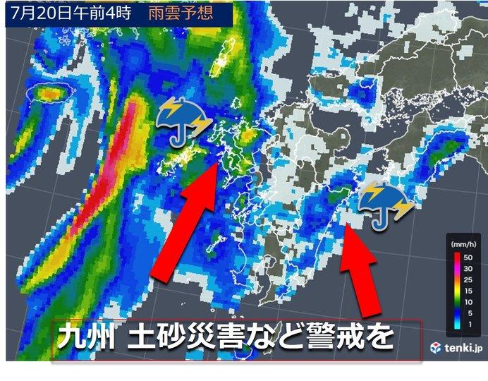九州 非常に激しい雨や暴風に警戒を