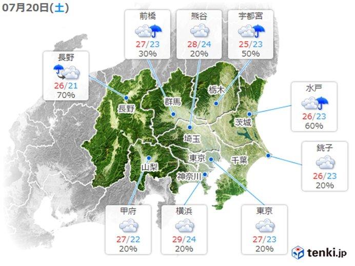 20日 広い範囲で雨 雷雨の可能性も